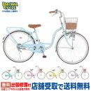 シルバーリングキュート自転車女の子22インチダイナモライト変速無しSRC22/子供用自転車子供用女の子用【中サイズ】((年内配送不可))