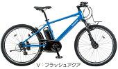【2016年モデル】【送料無料】【電動自転車】パナソニックハリヤ