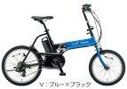 【2016年モデル】【送料無料】【電動自転車】パナソニックオフタイム