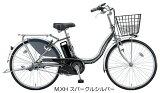 【完全組み立て済み】【ブリヂストン】【電動自転車】アシスタベーシック