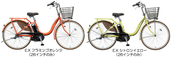 【完全組み立て済み】【2016年モデル】【ブリヂストン】【電動自転車】アシスタベーシック