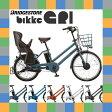 【完全組み立て済み】【2016年モデル】【3人乗り対応】【電動自転車】【ブリヂストン】bikke GRI(ビッケ グリ)