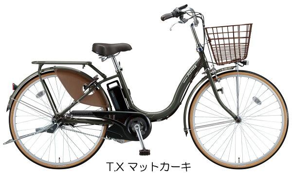 【限定カラー】【完全組み立て済み】【2016年モデル】【ブリヂストン】【電動自転車】アシスタベーシック限定カラーモデル