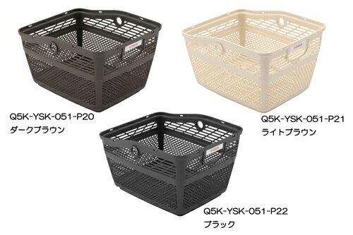 ヤマハPASKissnimi・リトルモア用フロント・リア共用バスケット樹脂製