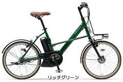 【最高額1億円の賠償責任保険付】【2015年モデル】【電動自転車】YAMAHA(ヤマハ)PAS CITY-X