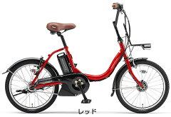 【最高額1億円の賠償責任保険付】【2015年モデル】【電動自転車】YAMAHA(ヤマハ)PAS CITY-C