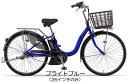 【完全組み立て済み】【送料無料】YAMAHA【2017年モデル】【電動自転車】YAMAHA(ヤマハ)PAS ナチュラスーパー