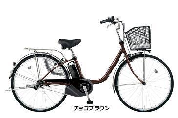 【 0のつく日・5のつく日は更にポイント+4倍 】 Panasonic パナソニック 電動自転車 ビビ・SX 24インチ 26インチ 2020年モデル ELSX432 ELSX632