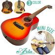 アリア アコースティックギター 【ミニギター】 Aria ADF-01 1/2 ミニアコースティックギター フォークギター
