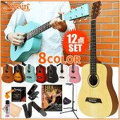 初心者セットアコースティックギターS.ヤイリ【アコギ12点入門セット】S.YairiYM-02アコギセットコンパクトギターYM02フォークギター
