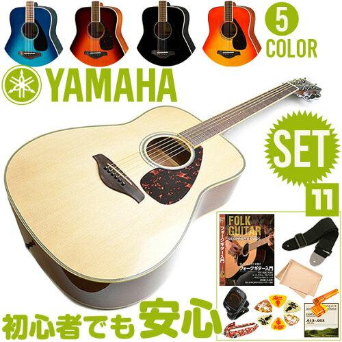 初心者セット ヤマハ アコースティックギター YAMAHA FG820 アコギセ...