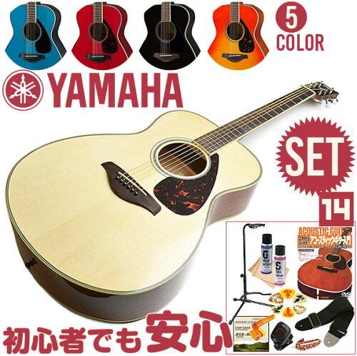 初心者セット ヤマハ アコースティックギター YAMAHA FS820 アコギセ...