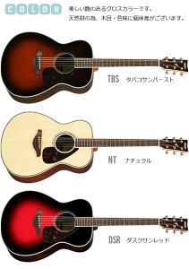 初心者セットヤマハアコースティックギター【アコギ14点入門セット】YAMAHAFS830アコギセットFS-830フォークギター