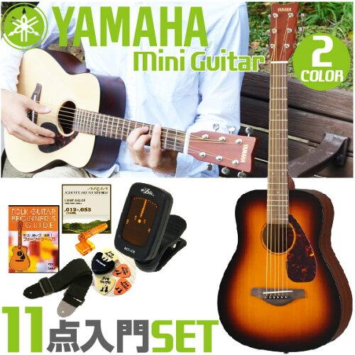 初心者セット ヤマハ アコースティックギター YAMAHA JR2 アコギ...