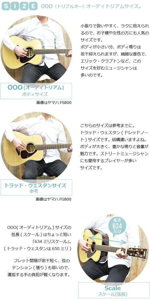 初心者セット ヤマハ アコースティックギター YAMAHA FS820 アコギセット FS-820 フォークギター