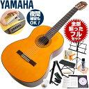クラシックギター 初心者セット ヤマハ CG102 YMAM...