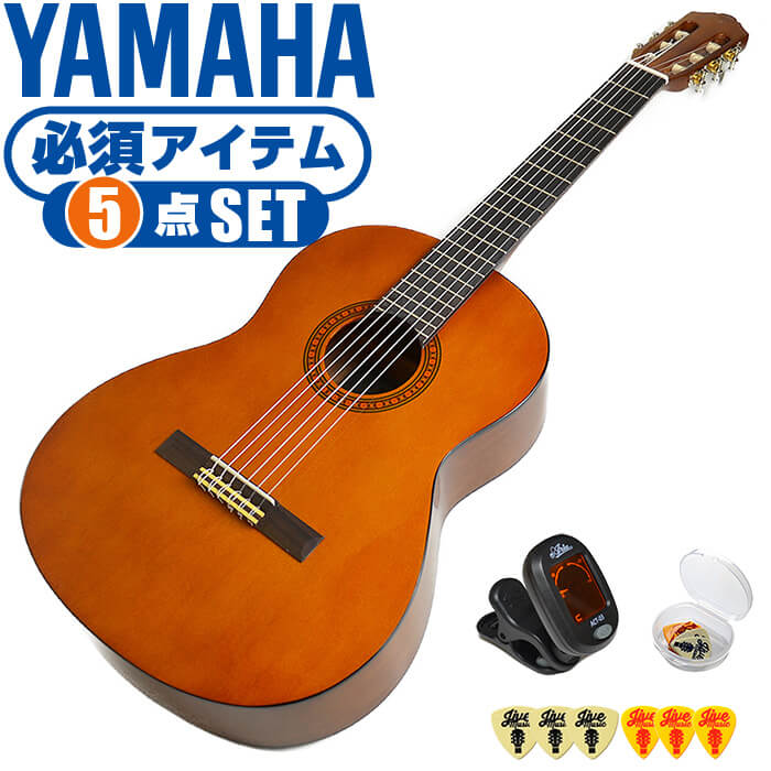 セット, クラシックギターセット  CS40J (YAMAHA 5)