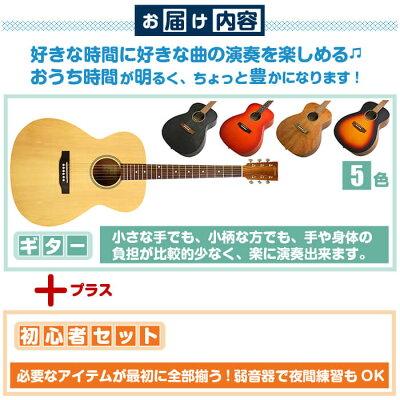 アコースティックギター 初心者セット アコギ 15点 S.ヤイリ YF-04 (S.Yairi アコースティック ギター 初心者 入門 セット) 画像2