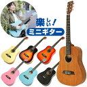 アコースティックギター 初心者 S.ヤイリ アコギ YM-02 ...