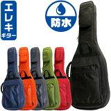 ギターケース (防水 エレキギター ケース) KC GB-EG1 ギター ケース (リュックタイプ ギターバッグ)