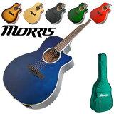 アコースティックギター エレアコ モーリス R-011 Morris アコギ