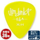 ピック (ギター ピック ベース ピック) (36枚) ダンロップ 486 Yellow (XH) ポリカーボネート エクストラヘビー イエロー Jim Dunlop