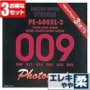 エレキギター弦 PE-600XL (エクストラ ライトゲージ)(...