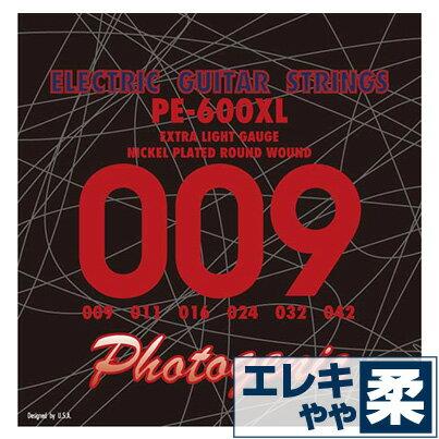エレキギター弦 PE-600XL (エクストラ ライトゲージ)