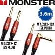モンスター アコースティック ケーブル Monster Cable MONSTER ACOUSTIC M ACST2-12 / M ACST2-12A 約3.6m