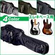 ギターケース 【エレキベース全般】 リュックタイプ ギグバッグ KC GB-85B ベースバッグ