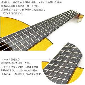 初心者セットヤマハクラシックギター【8点入門セット】YAMAHAグランドコンサートGC22SアコースティックGC-22Sオール単板