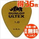 ピック ジムダンロップ JimDunlop ULTEX 421R ...