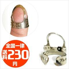 【ネコポス 送料230円!】指弾きのニュアンスとトーンピック フィンガーピック ProPik Finger-T...