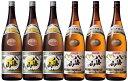 【送料無料】【八海山】清酒&特別本醸造1800ml6本セット【smtb-TD】【saitama】