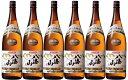 【送料無料】【八海山】特別本醸造1800ml6本セット【smtb-TD】【saitama】