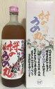 村の果樹園 【村のうめ丸】 720ml ギフト箱入り 大分県(中野酒造)