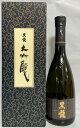 黒龍 【大吟醸】 720ml 専用ギフト箱入り 福井県(黒龍酒造)