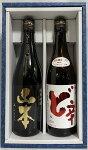 山本定番酒飲み比べギフトセット720ml2本(純米吟醸ピュアブラック/ど辛)秋田県(山本合名会社)