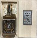 都美人 【古酒 SINCE1978】 720ml 超限定 兵庫県(都美人酒造)