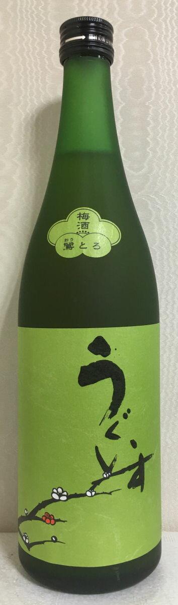 庭のうぐいす 【特選梅酒 うぐいすとまり 鶯とろ(おうとろ)】 720ml 福岡県(山口酒造)