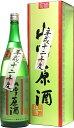 石川県 菊姫 山吟原酒平成12年(2000年)度醸造酒 1800ml【オリジナル化粧箱入】要低温