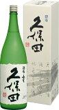 新潟県 朝日酒造 久保田 碧寿 山廃純米大吟醸 1800ml 化粧箱入要低温 瓶詰2020年1月以降