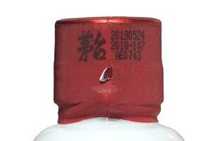 中国酒貴州茅台酒53度500mlグラス付化粧箱入20190524