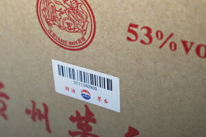 中国酒貴州茅台酒53度200ml×12本化粧箱入