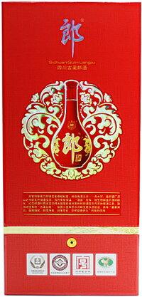 中国酒紅花郎酒53度500ml