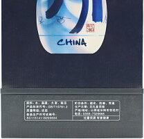 中国酒青花汾酒48度500ml