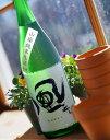 福島県 合資会社 白井酒造店 風が吹く 山廃純米生720ml 要冷蔵 2020年6月詰