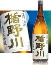 山形県 楯の川酒造 楯野川 清流 純米大吟醸 1800ml要...