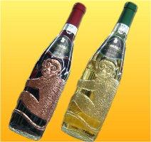 アッフェンターラー750ml赤白ワインセット【送料・化粧箱無料】(沖縄・離島は対象外)【干支申年のギフトにぴったり】