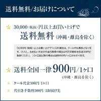 アッフェンターラー750ml赤白ワインセット【送料・化粧箱無料】(沖縄・離島は対象外)
